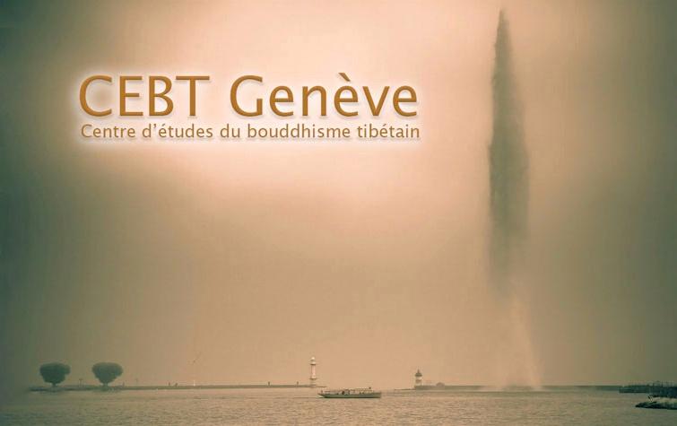 Centre d'études du bouddhisme tibétain de Genève